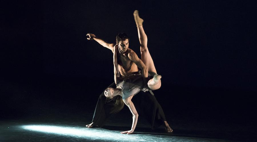 21ª Quinzena de Dança de Almada