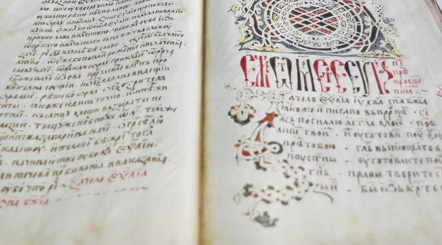 Ecos de cantigas: Lecturas de jóvenes poetas entre España y Portugal